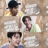 【有片】《Analog Trip》2版预告:东方神起与Super Junior眼中的彼此是什么样的存在?
