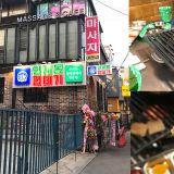 又一家明星開的店在弘大開幕:許閣開的豬皮專門店!