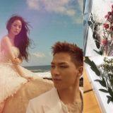 太陽、閔孝琳婚禮喜帖也有著小巧思♥ 原來親友們收到的設計都不太一樣呢!