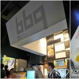 【INSPIRIT 踩點必吃】合井地鐵站三號出口李成烈家炸雞Café