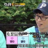 《Running Man》劉在錫回答初吻題目被寶弼PD打臉:「可是和我們所知的不一樣」