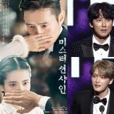 恭喜《我的大叔》、《阳光先生》、金在中、金南佶在釜山首届ACA获奖!