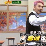 《認識的哥哥》迎接300集!預告邀請到男團Super Junior東海&銀赫、創高收視的Trot歌手英卓&李燦元