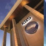 KBS本館出現一名肺炎確診者: 音響工程的工作人員確診