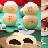 冬季限定「雪人巧克力豆沙包」上市了!还配上12种可爱的表情和文字哦♥