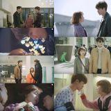 《都奉順》鄭恩地演唱OST《叫做你的庭院》MV公開 未公開劇情搶先看!