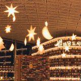 【旅游资讯】首尔「星空图书馆」新添童话风BOOK TREE:拍照美到爆啊!