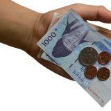 韩国上调最低时薪至8590元仅上涨2.9% 明年1/1生效