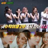 ITZY录制《认哥》,金希澈更新与成员合照:「果然像我心目中的公司JYP!我们爱你朴轸永!」