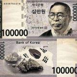 2020年韩国有望发行10万韩圜货币?了解一下韩国纸钞小知识!