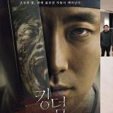 看完朱智勋、裴斗娜、柳承龙《李尸朝鲜》第1季了吗?第2季正式投入制作!