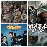 12部韩国本土观影人数破千万人次的影片(1):1—5名
