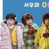 《Hi Bye, Mama!》女兒曹瑞雨(徐宇真)簡直百搭,來看看官方認證的時尚穿搭指南!