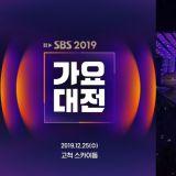 今年不舉辦《歌謠大戰》? SBS回應:目前還沒有決定,沒有向經紀人發布「不舉辦」的公告