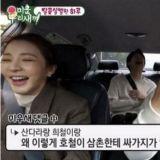 太冤了~金希澈&Sandara Park被韓國網友指責「沒教養」!