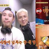 宋旻浩、P.O演唱《姜食堂2》主题曲公开,超洗脑、歌词也很有梗!这是充满爱意的姜食堂~