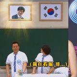 鄭埻夏上《認識的哥哥》說:劉在錫雖然是弟弟,卻是哥哥一樣的存在。
