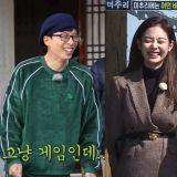 《美秋里》-推理=《家族诞生》?刘在锡+8位嘉宾的乡村推理综艺开播了!