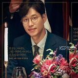 新剧《优雅的朋友们》公开刘俊相、宋玧妸四大主演的人物海报,优雅中究竟隐藏著什么秘密?