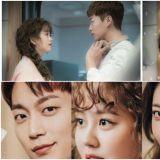 韓劇《Radio Romance》라디오 로맨스 – 粉粉的浪漫愛情