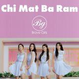 新一代夏日女王!Brave Girls〈Chi Mat Ba Ram〉MV公開一天破千萬、音源空降實時榜No.1