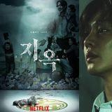《尸速列车》导演推出恐怖惊悚剧《地狱》携手实力派大咖:刘亚仁、金贤珠、朴正民、元真儿