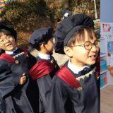 宋一國IG更新「三胞胎」大韓、民國、萬歲製作做的書!真的每個人的書名都很符合自己呢 XD