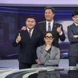 落幕在即的《無限挑戰》後續由誰接檔?MBC「目標是 4 月底開播音樂綜藝節目」