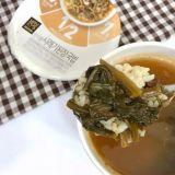 在便利商店店也可以简单地吃到汤饭:真的太方便了吧!