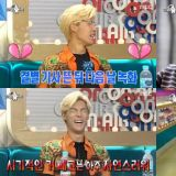 KangNam失戀後綜藝首秀! 在《Radio Star》慘遭MC調侃,大喊「我要回家! 」
