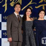 孫藝珍&朴海日&羅美蘭等人出席《德惠翁主》製作發佈會 今夏攜新片回歸