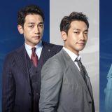 Rain郑智薰新剧《欢迎来到第2人生》人物剧照公开,与林智妍展开奇幻罗曼史!