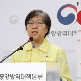 韩国社交隔离2.5阶段确定延长!政府与医界协商同意暂停改革