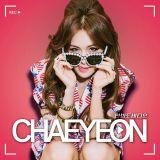 蔡妍新專輯封面公開 新歌《看透》月底發佈