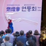 【有片】韓國的世界無形遺產又多一個!佛教活動「燃燈會」獲得正面評價,有望下月正式列入名錄