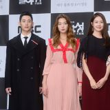 【OUTFIT】晋久&李枖原&UIE等出席MBC新剧《不夜城》发布会