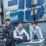 《38師機動隊》徐仁國&韓東和獲亞洲電視劇大會特別表彰獎