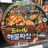 韩国的不倒翁食品与综艺节目《都市渔夫》合作出泡面了!