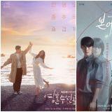《快过来》《灵魂维修工》《Born Again》KBS面临史上最低收视危机