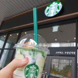 韩国Starbucks推出【夏日新饮料】——酪梨冰沙(奶油果沙冰)