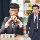 新剧《很便宜,千里马超市》实力派金炳哲、李东辉、朴浩山人物剧照公开