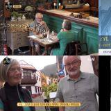 《尹食堂2》裡這對老夫婦,居然是丹麥前商業與經濟增長部部長
