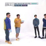 男團HIGHLIGHT完整體出演《一周偶像》 主持人緊抓著「超強新人」的話題不放!
