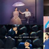 【KSD評分】由韓星網讀者評分!《僅此一次的愛情》蟬聯一位 《請輸入檢索詞WWW》新上榜