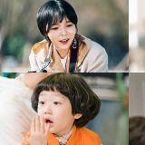 《她的私生活》除了朴敏英&金材昱主演之外,超搶鏡的五大配角!