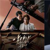 tvN新剧《当恶魔呼喊你的名字时》公开首版预告!郑敬淏、朴诚雄双人海报引发话题