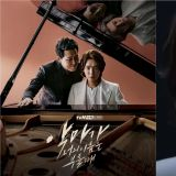 tvN新劇《當惡魔呼喊你的名字時》公開首版預告!鄭敬淏、朴誠雄雙人海報引發話題