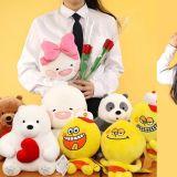 韓國一年一度的「Pepero Day」又要來啦!7-11推出組合:巧克力棒、玩偶、環保袋都有!