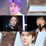 《HT4》將迎來SM特輯!BoA、李壽根、SHINee Key、EXO伯賢&世勳、NCT泰容&在玹出演