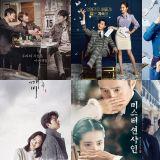 tvN出品就是赞!韩剧首播收视TOP10中,你follow过几部呢~?